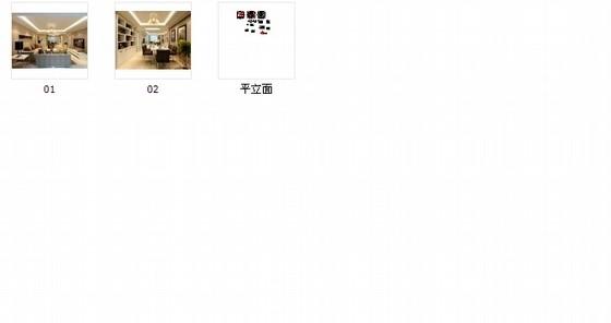 现代三居室家庭装修施工图(含效果图) 总缩略图