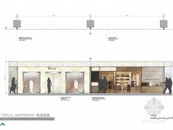 [重庆]时尚商业广场概念方案设计图 立面图