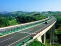 [贵州]名企编制高速公路工程实施性施工组织设计309页(含路桥隧 图表丰富)