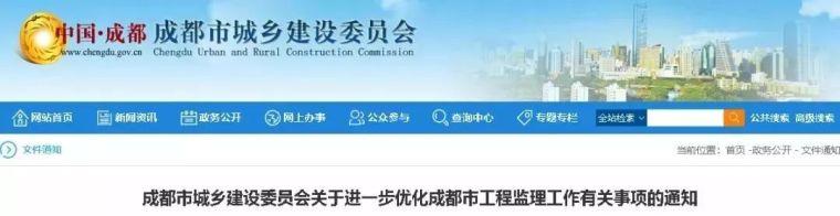 天津:3000万以下的市政工程,可不实行监理!