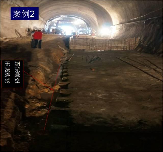 隧道工程安全质量控制要点总结_47