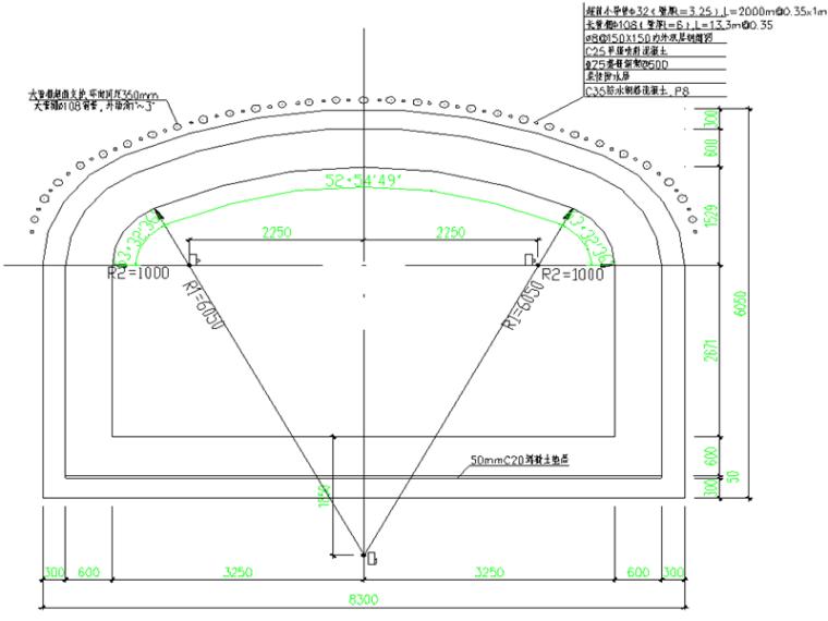 地铁车站Ⅰ号和Ⅲ号出入口暗挖安全专项施工方案