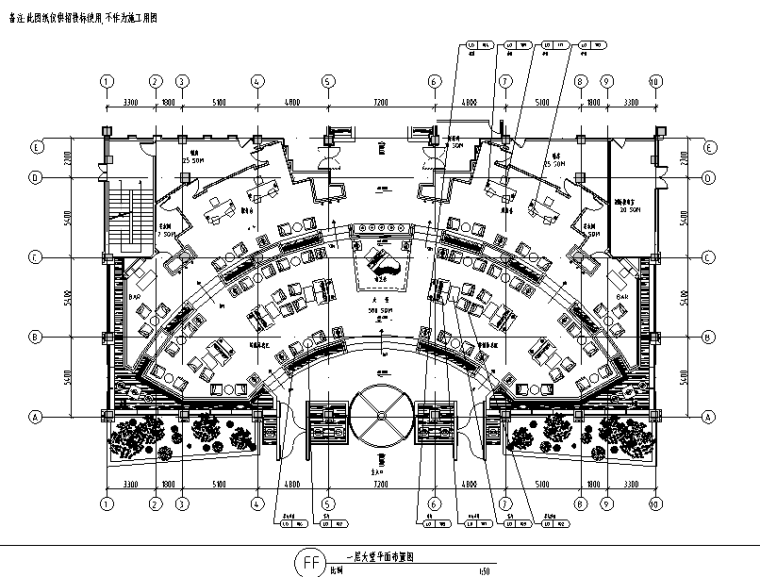 [河南]郑州一号公馆设计施工图