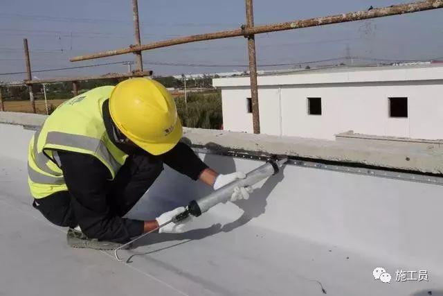 某基地屋面防水保温实际施工方法!_12
