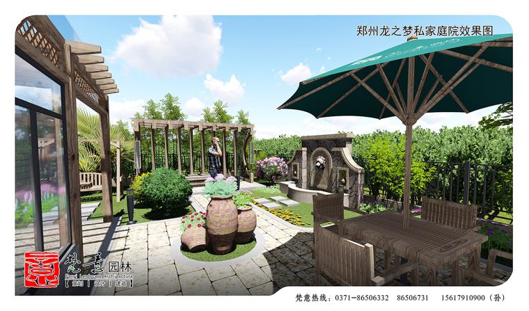 郑州普罗旺世龙之梦庭院设计——梵意庭院设计_5