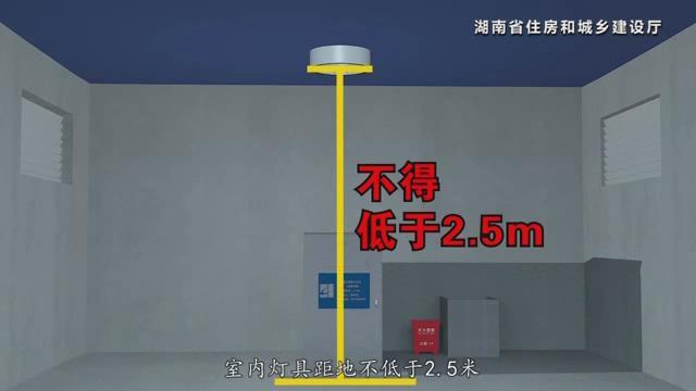 湖南省建筑施工安全生产标准化系列视频—施工用电_27