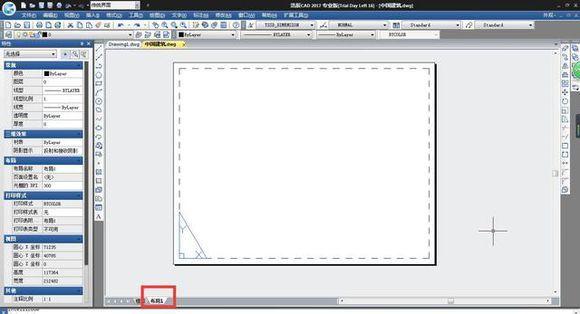 如何做好CAD布局设置?