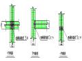 某道路改造工程施工组织设计(共44页)