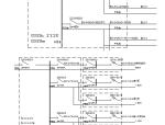 【山东】某学生公寓项目临时用电专项方案(含计算书,共37页)