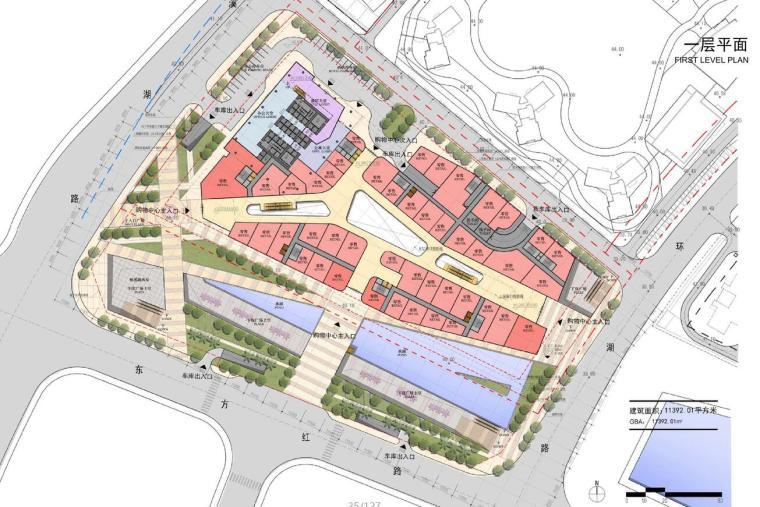 长沙某国际总部中心商业综合体项目方案设计文本PDF_3