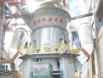 石灰石粉生产工艺立磨机价格