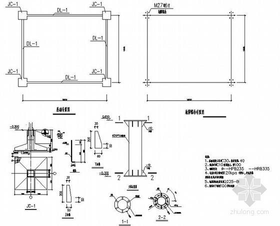 合肥某钢结构网架加油站结构设计图
