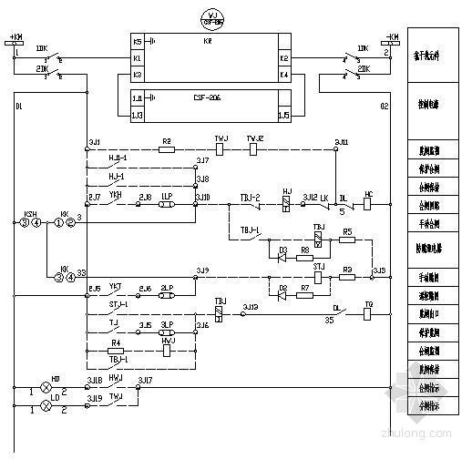 ups配电柜配线图资料下载-某10kV配电柜电气原理图