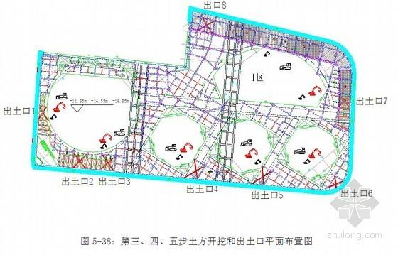 [天津]地铁广场工程基坑开挖及支撑施工方案(逆作法)