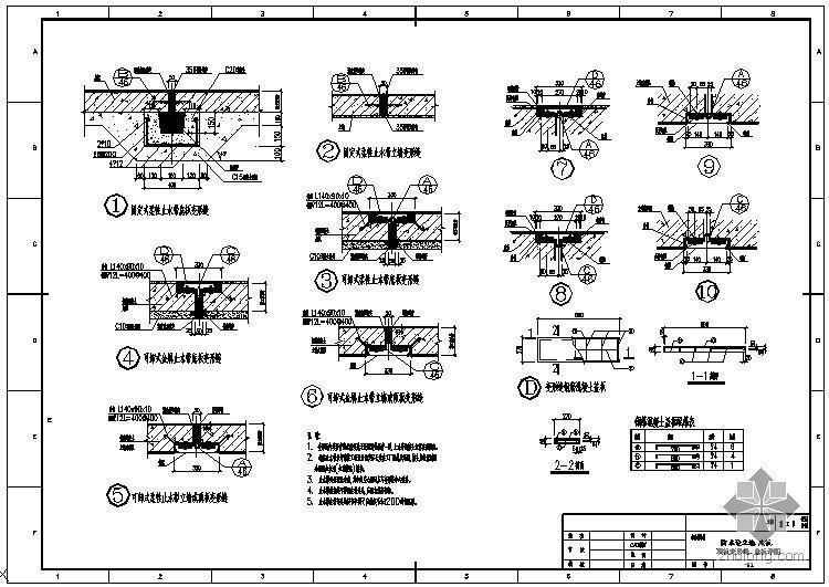 某地下室防水构造大样节点构造详图