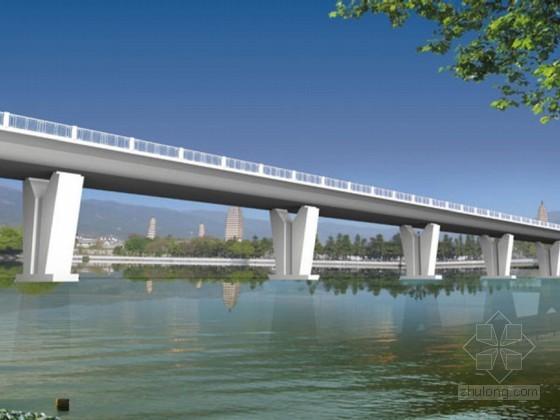 混凝土梁式桥和刚架桥培训讲义456页(知名大学 PPT)