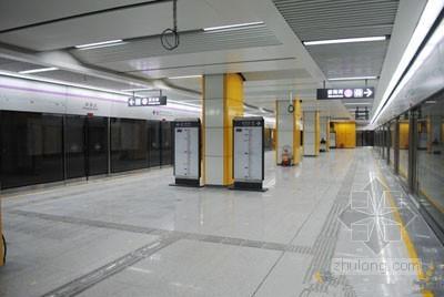 地铁枢纽监理大纲资料下载-[陕西]地铁土建工程监理大纲(技术标 2012年)