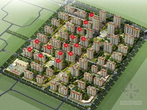 高层住宅工程监理实施细则(11篇分项细则、2014年)
