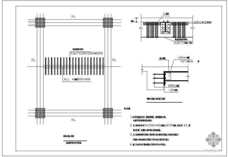 某楼板加固示意(粘贴碳纤维布补足配筋)节点构造详图(一)