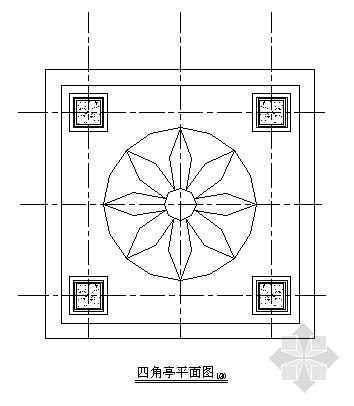 四角亭做法详图-2