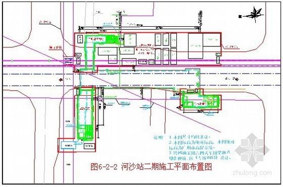 [广东]地铁车站深基坑围护结构施工组织设计