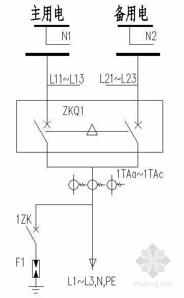空调冷水机组二次控制原理图