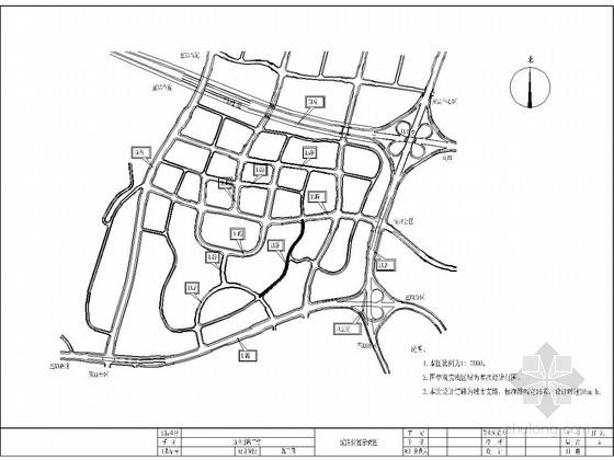 [重庆]两车道市政道路全套施工图131张(道排 照明 交通)