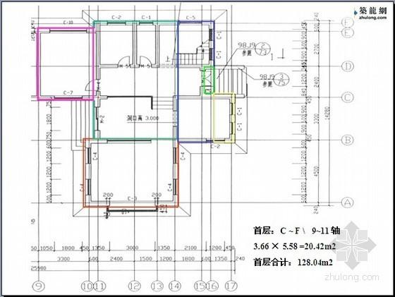 [江苏]2013年土建造价员考试培训讲义(含历年真题分析)全套795页