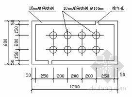 杭州某公寓EPS板及聚苯胶颗粒保温施工方案