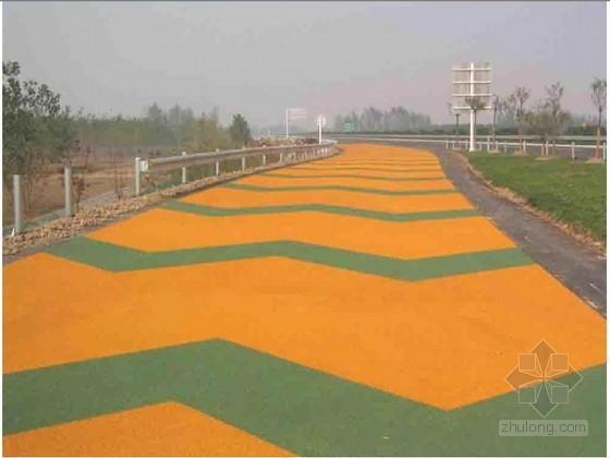城市快速路彩色沥青路面试验段施工方案
