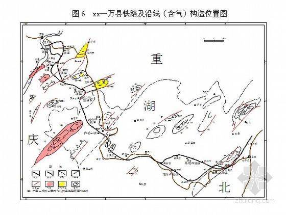 [湖北]长大岩溶隧道地质勘察报告