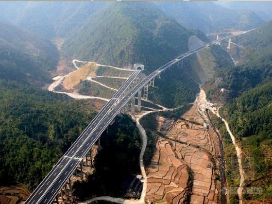 高速公路隧道施工标准化指南398页(开挖支护 排水衬砌)