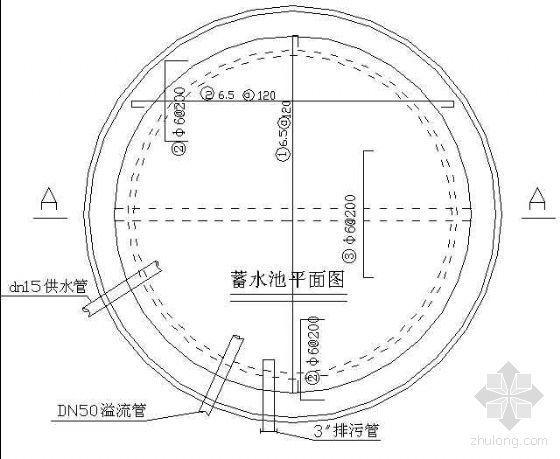 某直径5.8米圆形水池设计图