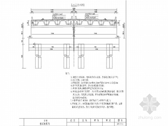 1×20m装配式预应力混凝土箱梁桥施工图29张(含涵洞)