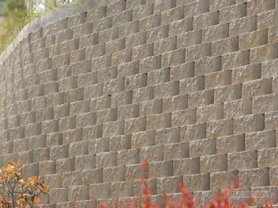 山区铁路边坡支护加筋土挡土墙设计(本科毕业设计)