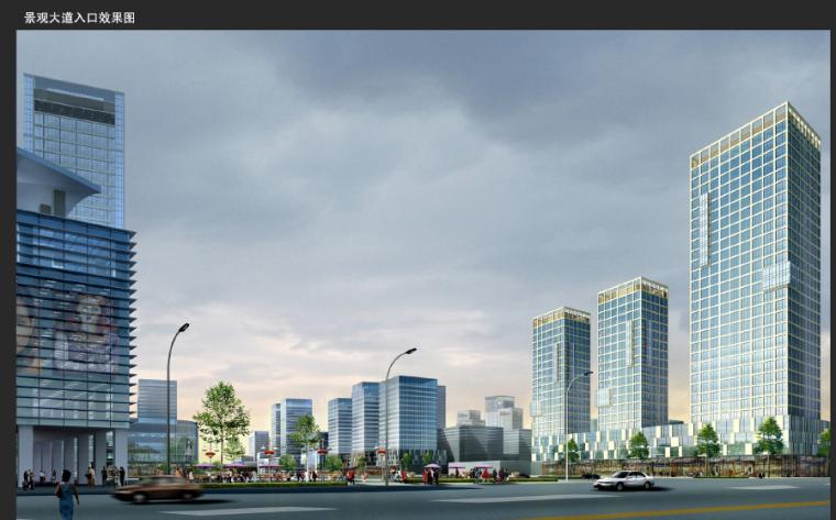 [四川]洪河片区整体规划方案设计_8