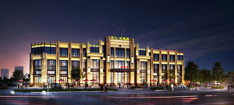 售楼处建筑外观设计案例效果图