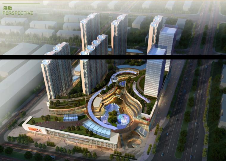 [河南]现代风格底商及高层住宅建筑设计方案文本(含两个方案)