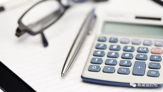 工程造价有哪些常用计算公式?