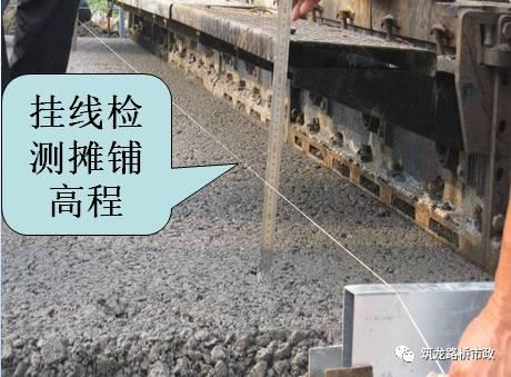 水稳碎石基层施工标准化管理_45