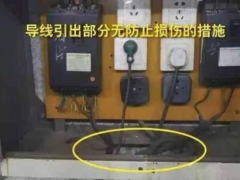 施工现场60种用电隐患,你们项目有吗?_13
