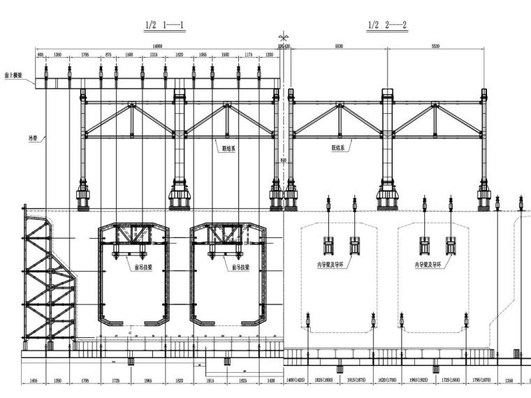 挂篮施工设计施工图纸(PDF,124页)