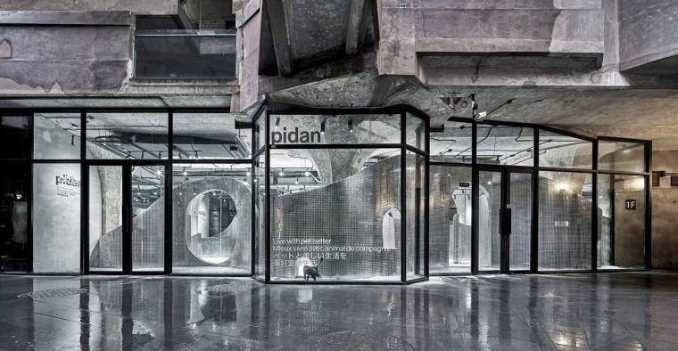"""上海""""动物脊背""""零售空间设计"""