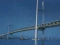 斜拉桥与悬索桥设计讲义(PPT,117页)