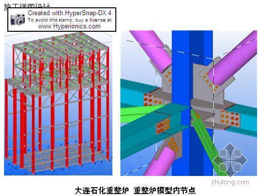 四川某石化项目钢结构施工方案