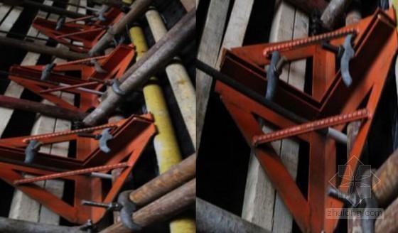 [QC成果]混凝土剪力墙柱阴角加固工具研制成果