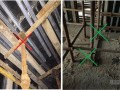 施工现场模板工程质量问题及验收要求