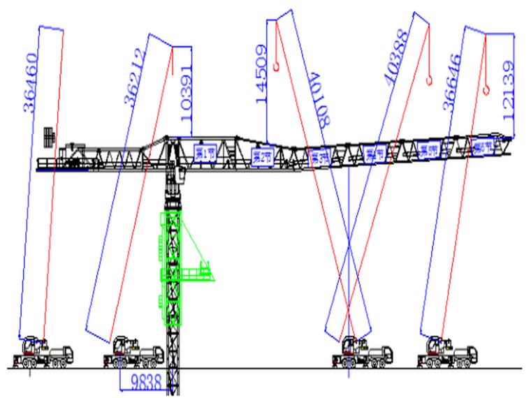 敦煌国际酒店QTZ80塔吊拆除方案
