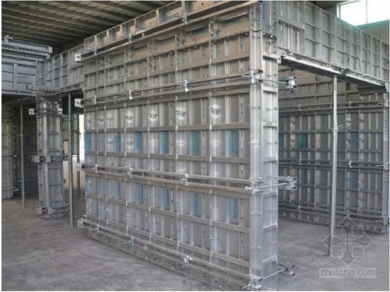 建筑工程11项施工工艺标准做法(样板对比 详图说明)