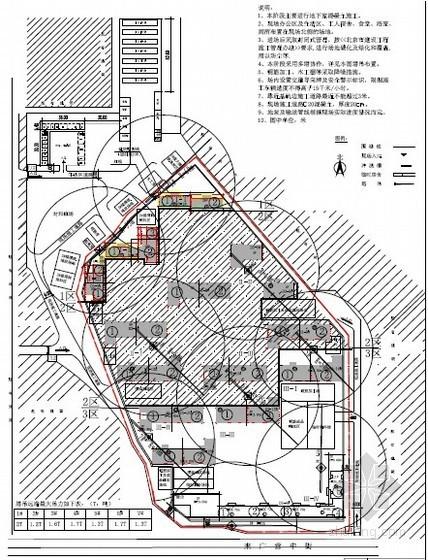 [北京]住宅楼及商业用房施工组织设计(剪力墙 大钢模板)